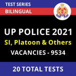 UP Police Sub Inspector, Platoon Commander, and Fire Officer 2021 Online Test Series