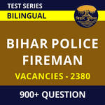 Bihar Police Fireman 2021: Online Test Series