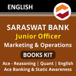 Saraswat Bank Junior Officer Books For (Marketing and Operations) in English Medium by Adda247