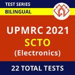 UPMRC Electronics SCTO 2021 Online Test Series