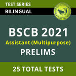 BIHAR STATE CO-OPERATIVE BANK Assistant Prelims 2021 Online Test Series