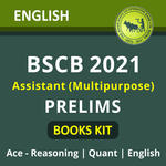 BIHAR STATE CO-OPERATIVE BANK Assistant Prelims 2021 Books Kit English Printed Edition