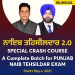 Complete Batch For PUNJAB NAIB TEHSILDAR Exam 2.0   Bilingual Live classes By Adda247
