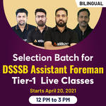 DSSSB  Assistant Foreman Tier-1 ( Subject related ) | Bilingual Live classes By Adda247