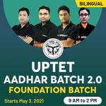 UPTET Aadhar Batch 2.0 - Foundation Batch | Bilingual | Live Class