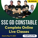 SSC GD Constable Online Live Classes 2020-21 | Hinglish Live Class By Adda247 Batch