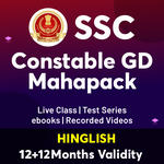 SSC GD Constable MahaPack (12 + 12 Months Validity)