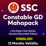 SSC GD Constable MahaPack  (12 Month Validity)