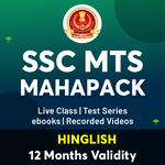 SSC MTS MahaPack ( 12 + 12 Months Validity)