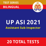 UP Police Assistant Sub Inspector (ASI) 2021 Online Test Series