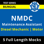 NMDC Maintenance Assistant Diesel Mechanic | Motor 2021 Online Test Series