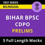 BIHAR BPSC CDPO Prelims 2021 Online Test Series