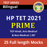 HP TET Prime 2021 Online Test Series