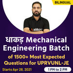 1600 + Most Expected Questions Batch for UPRVUNL-JE Mechanical Engineering   Live Class