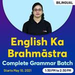 English Ka Brahmāstra - Complete Grammar Batch | Bilingual | Live Class