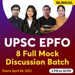 UPSC EPFO 8 Full Mock Discussion Batch | Bilingual | Live Class By Adda247