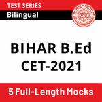 Bihar B.Ed CET 2021 Online Test Series