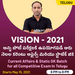 Current Affairs & Static G.k Batch VISION 2021 | For All Competitive Exams | Telugu Live Classes By Adda247