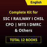 Complete Kit for SSC | RAILWAY  CHSL | CPO | MTS | DMRC | Exams Books Kit (English Printed Edition)