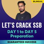 SSB DAY 1 TO DAY 5 PREPARATION BATCH I BILINGUAL I LIVE CLASS By Adda247