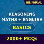 Maths, Reasoning & English Basics 2021 Online Test Series