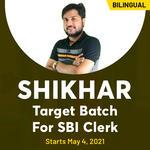 Shikhar Target Reasoning Batch for All Banking Exams | Bilingual | Live Classes By Adda247