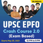 UPSC EPFO Crash Course 2.0 (Exam Based) Batch | Bilingual | Live Classes