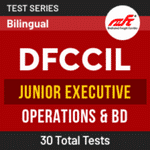 DFCCIL Junior Executive Operations & BD 2021 Online Test Series