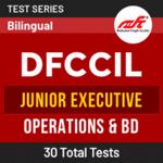 DFCCIL Junior Executive Operations & BD 2021 Online Test Series