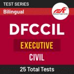 DFCCIL Executive Civil 2021 Online Test Series