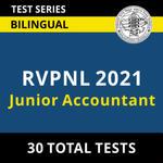 RVPNL Junior Accountant 2021 Online Test Series