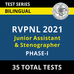 RVPNL Junior Assistant and Stenographer 2021 Online Test Series