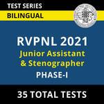 RVPNL Junior Assistant and Stenographer 2021 Online Test Series