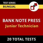 BANK NOTE PRESS (DEWAS) Junior Technician 2021 Online Test Series