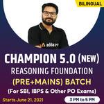 Champion 5.0 Reasoning Foundation Batch For Bank PO Exams | Bilingual (Hinglish) | Live Classes By Adda247