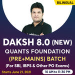 Daksh 8.0 Maths Foundation Batch For Bank PO Exams | Bilingual (Hinglish) | Live Classes By Adda247