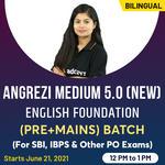 Angrezi Medium 5.0 English Foundation Batch For Bank PO Exams | Bilingual (Hinglish) | Live Classes By Adda247