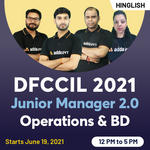 DFCCIL 2021 Batch For Junior Manager 2.0 | Operations and BD | Hinglish