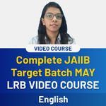 COMPLETE JAIIB TARGET BATCH MAY ENGLISH MEDIUM LRB VIDEO COURSE