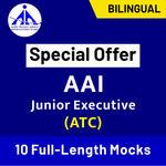AAI Junior Executive (ATC) 2020-21 Online Test Series (Special Offer)