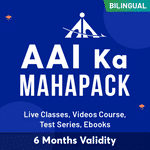 AAI Ka MahaPack Live Class | Video Course | Test Series | Ebooks (Validity 06 Months)