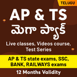 AP and TS Mega Pack for APPSC TSPSC SSC Railways Exams by Adda247