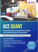 Ace Quantitative Aptitude eBook For Banking and Insurance (Third English Medium Edition)