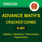 Advance Maths The Cracker Combo 2020 eBooks (English Medium)