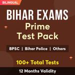 BIHAR Exam Online Test Series Prime Test Pack for BPSC Prelims, Bihar SI, Bihar Constable , Bihar Forest Guard & Others 2021