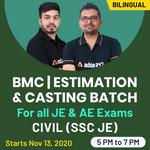 """BMC | Estimation & casting batch for all JE & AE Exams ""Civil (SSC JE) | Bilingual | Live Class"