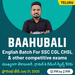 BAAHUBALI | English language batch in Telugu | For SSC CGL CHSL and all other competitive Exams | Bilingual | Live Classes