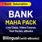 Bank Maha Pack (1 Month Validity)