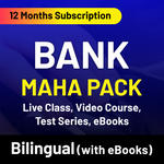 Bank Maha Pack (1 Year Validity)