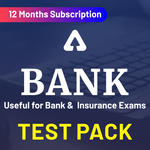 Bank Test Pack Online Test Series (12 Months)